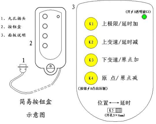 捷阳电动车控制器电路图